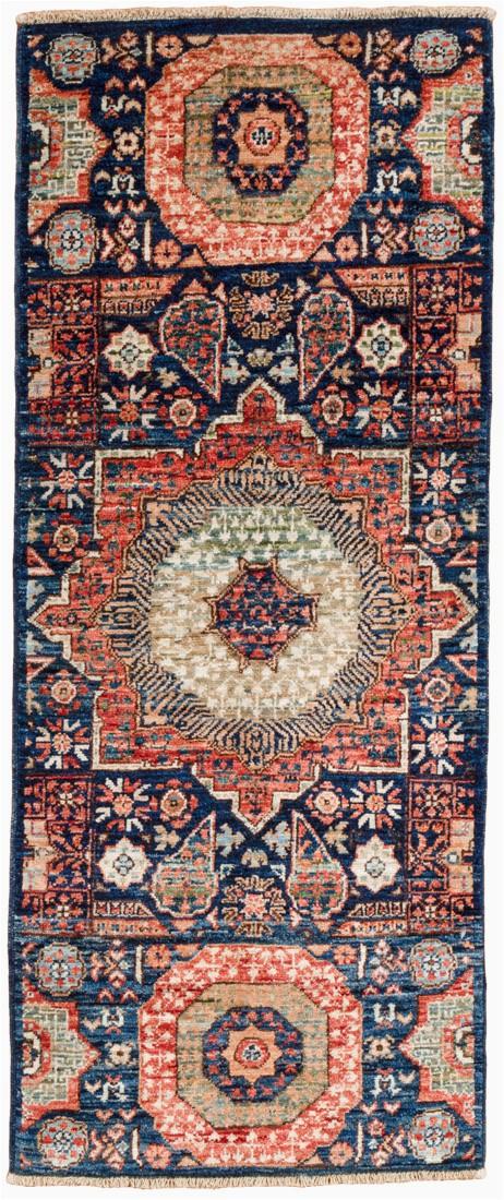 Mamluk Ve able Dyed Navy Blue Wool Short Runner Rug 111x49 Afghanistan 1