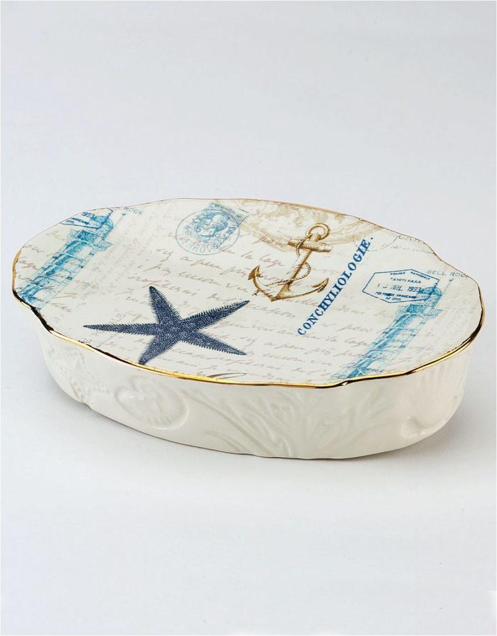 Avanti Sequin Shell Bath Rug Antigua Shells soap Dish