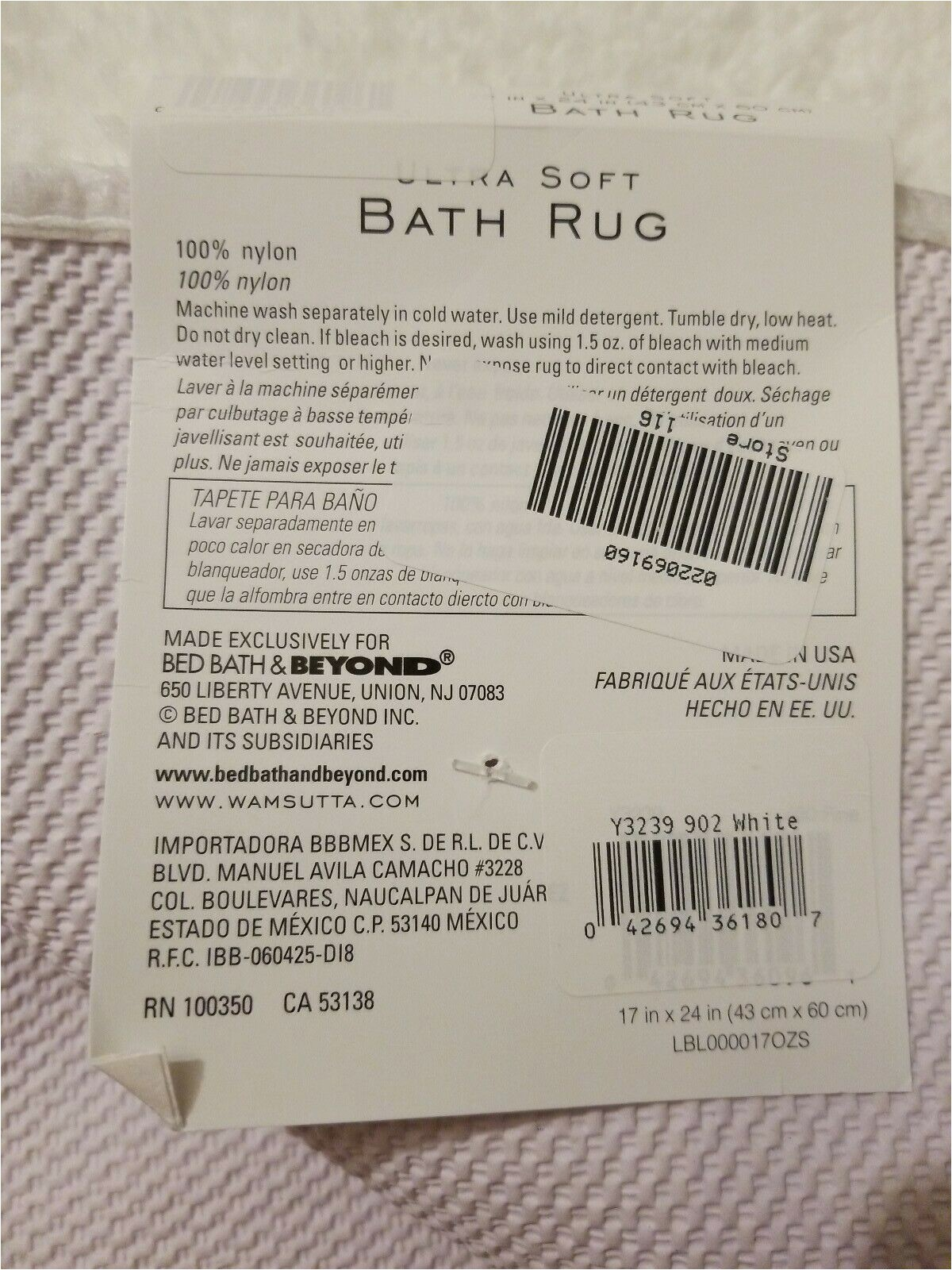 Bed Bath and Beyond Wamsutta Bath Rug Wamsutta Ultra soft 17 Inch X 24 Inch Bath Rug In White