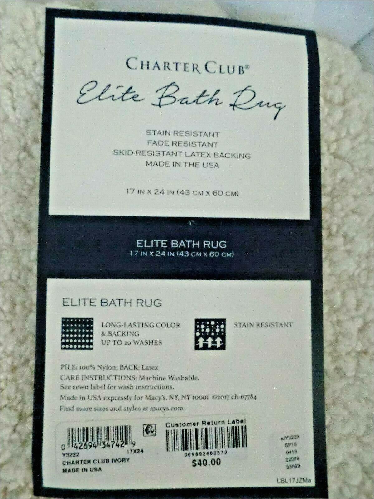 Charter Club Bath Rugs Charter Club Elite Bath Rug 17 X 24in 43×60 Cm Skid Resistant Made In Usa Nwt