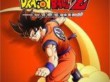 Dragon Ball Z area Rug Dragon Ball Z Kakarot Bandai Namco Playstation 4 Walmart