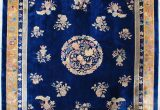 "Royal Blue oriental Rug 7268 Antique Peking Chinese Rug 10 0"" X 13 7"" Antique"